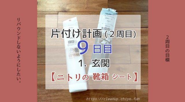 f:id:chiyohapi:20211007143125j:image