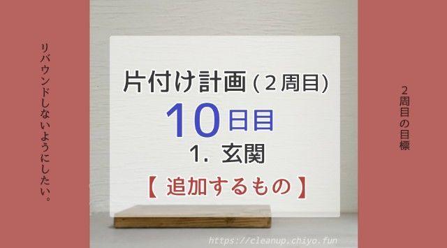 f:id:chiyohapi:20211011151223j:image