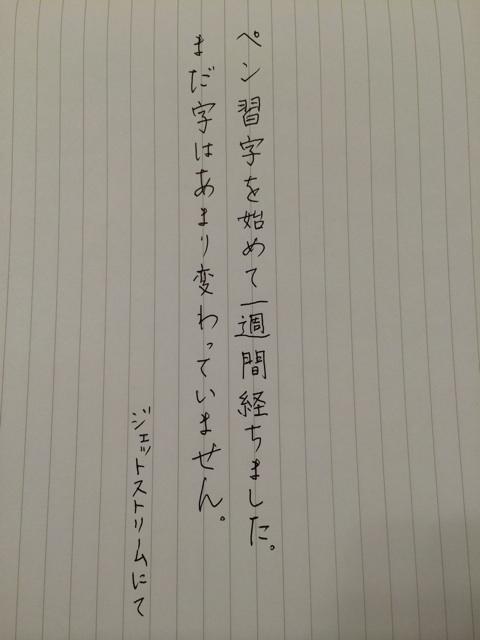 f:id:chiyokom:20141125071152j:plain