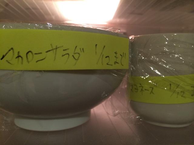 f:id:chiyokom:20160111231454j:plain