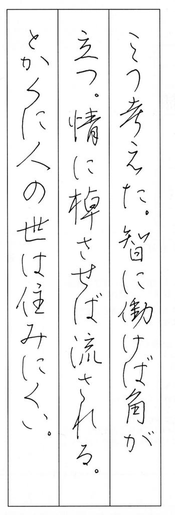 f:id:chiyokom:20160911213641j:plain