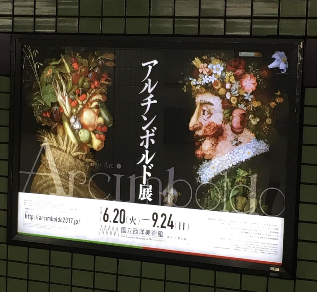 f:id:chiyokom:20170912114011j:image