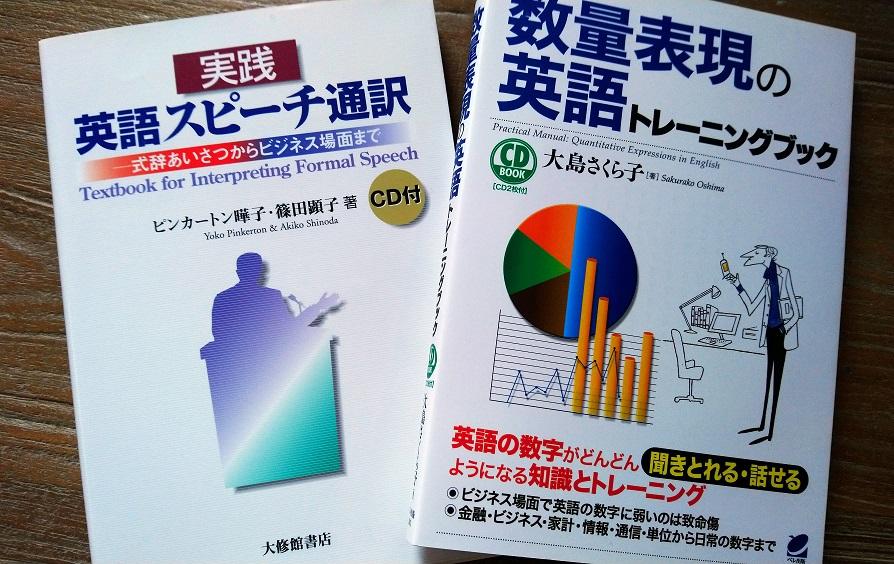 f:id:chiyokonadeshiko:20200218181823j:plain