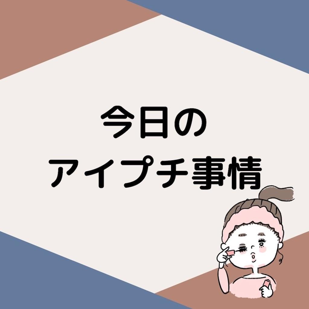 f:id:chiyomaru103:20200801195154j:plain:w300