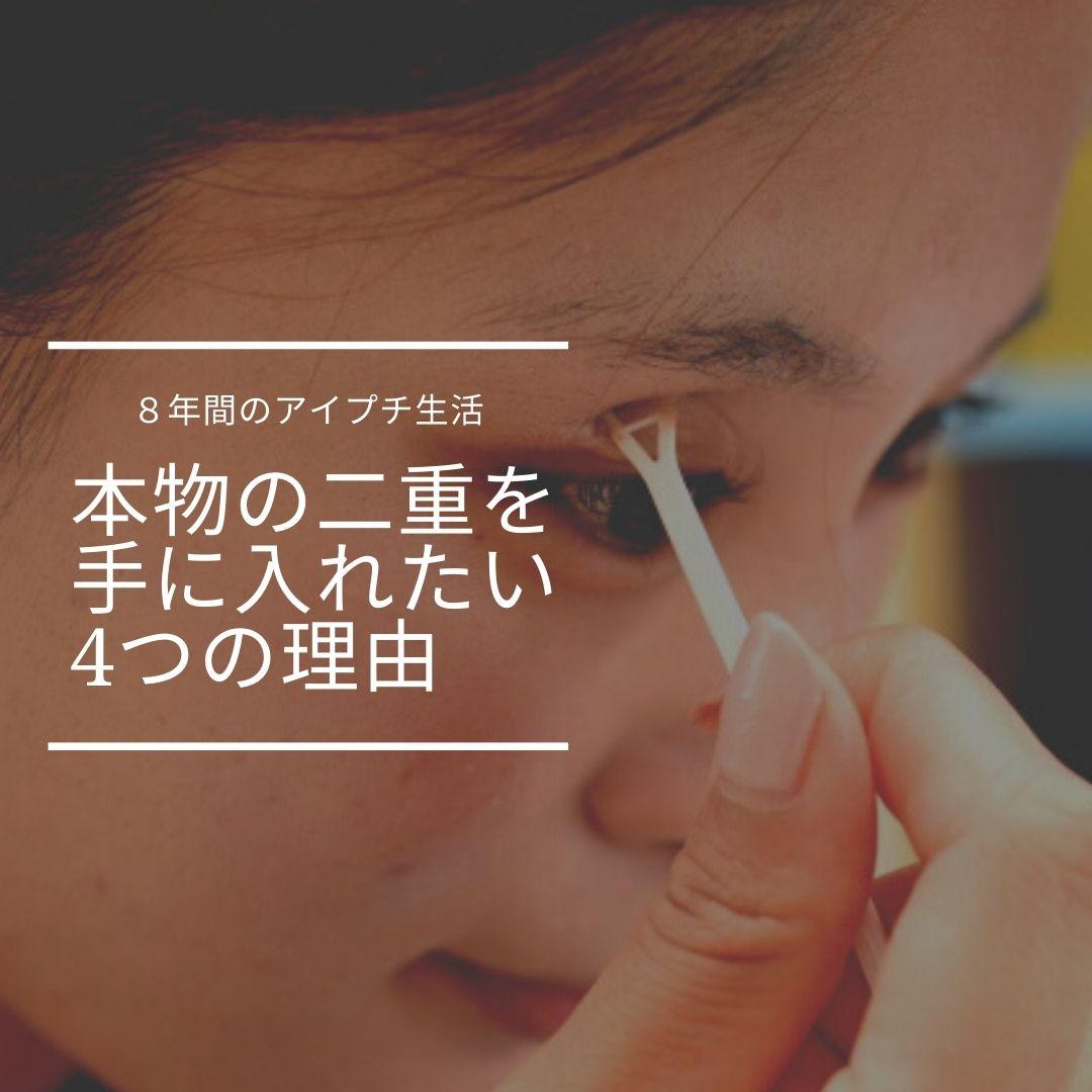 f:id:chiyomaru103:20200803213450j:plain:w480