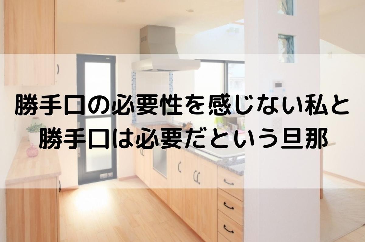 f:id:chiyomaru103:20200906210455j:plain