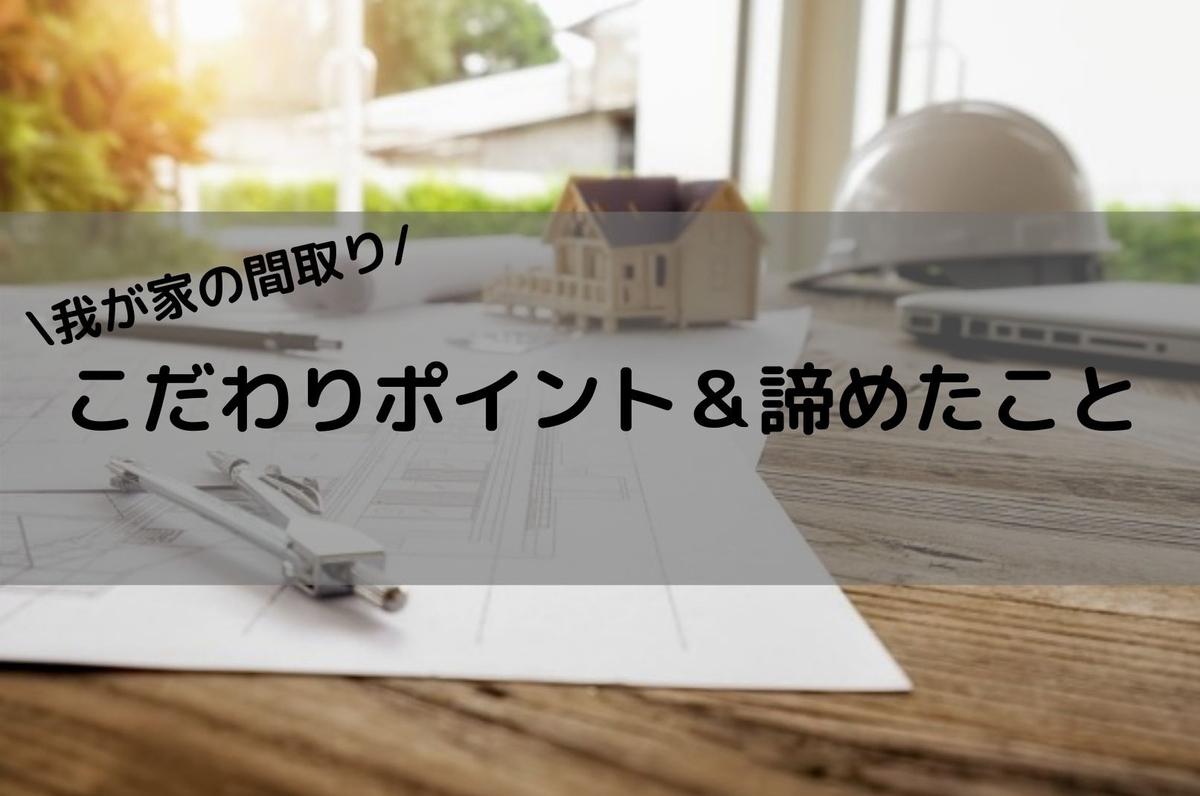f:id:chiyomaru103:20210208160844j:plain