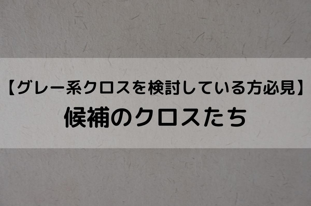 f:id:chiyomaru103:20210213133353j:plain