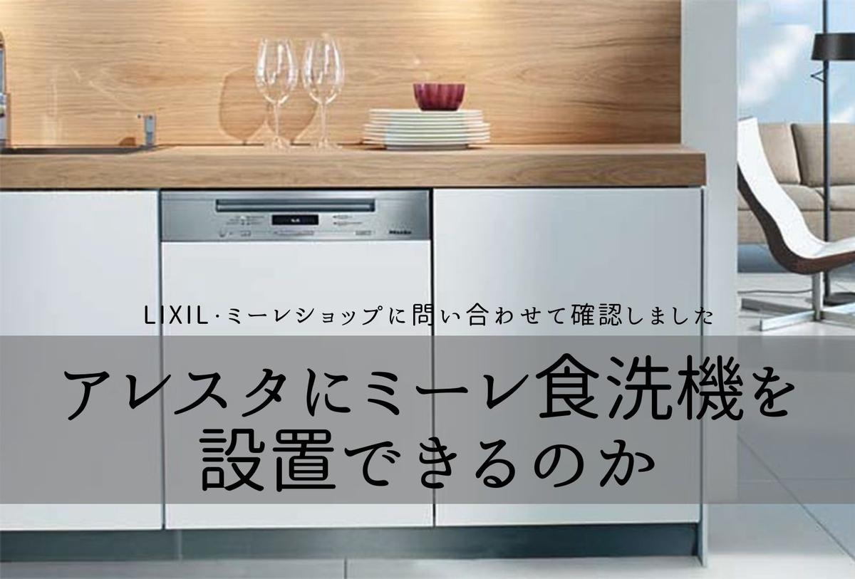 f:id:chiyomaru103:20210413204520j:plain