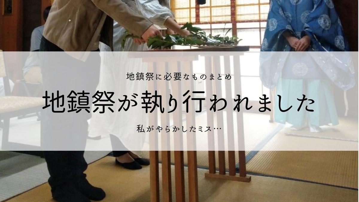 f:id:chiyomaru103:20210427221416j:plain