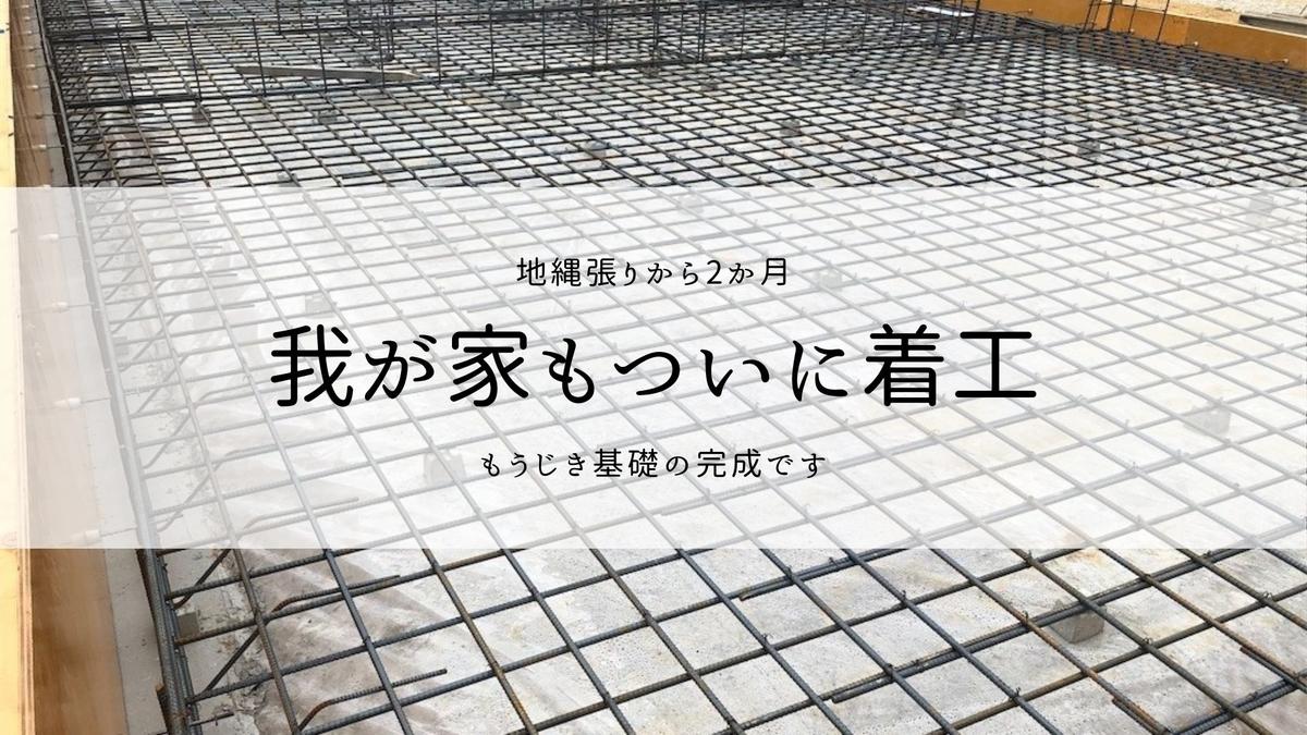 f:id:chiyomaru103:20210625072941j:plain