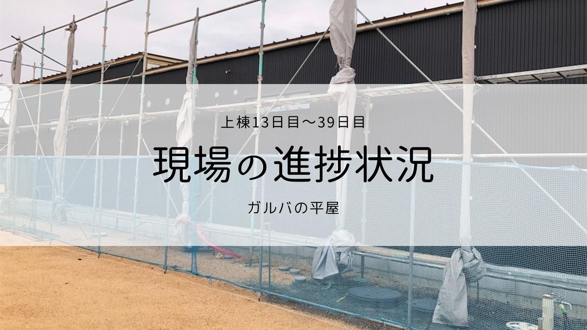 f:id:chiyomaru103:20210915160321j:plain