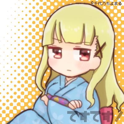 f:id:chiyonochiyomaru-ns:20161231193317p:plain