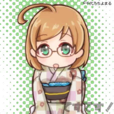 f:id:chiyonochiyomaru-ns:20161231193455p:plain