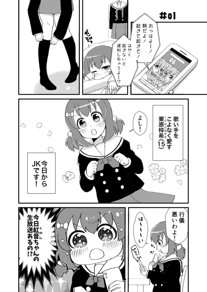 f:id:chiyonochiyomaru-ns:20170403180235p:plain