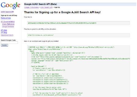Google AJAX Search API 03