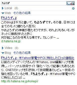 Google AJAX Search API 01