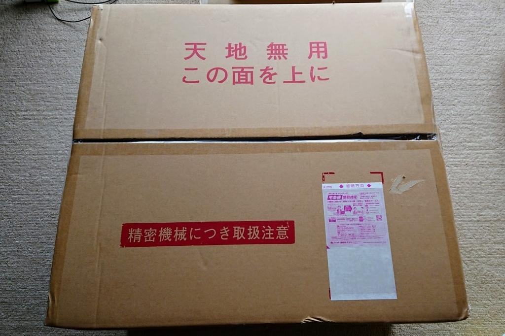 f:id:chiyosuke55:20180403061830j:plain
