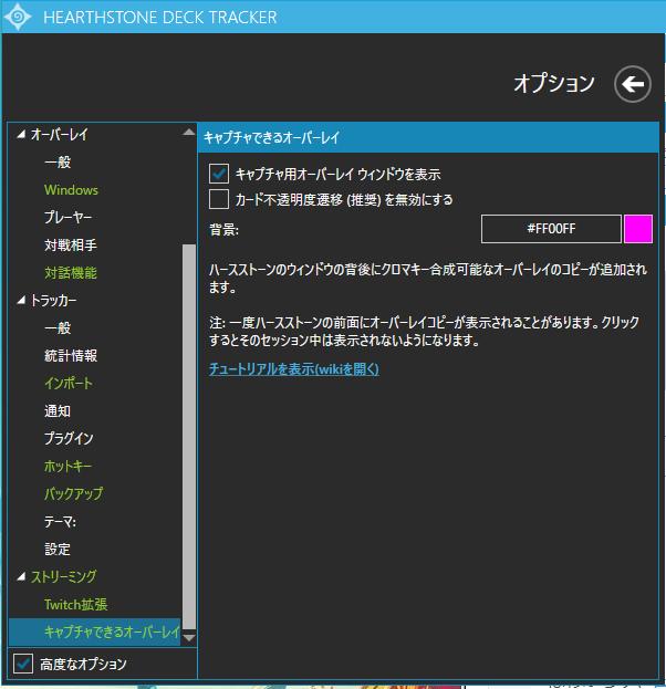 f:id:chiyosuke55:20180404021857p:plain