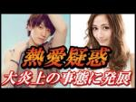 f:id:chiyoyasu:20171019165106j:plain