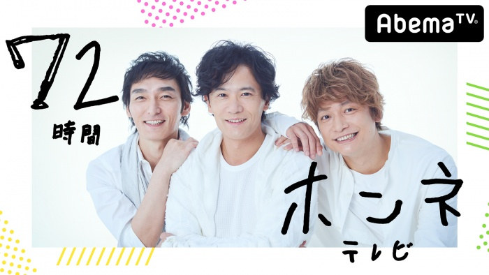 f:id:chiyoyasu:20171106140548j:plain