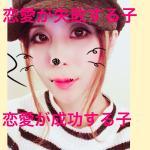 f:id:chiyoyasu:20181203152403j:plain