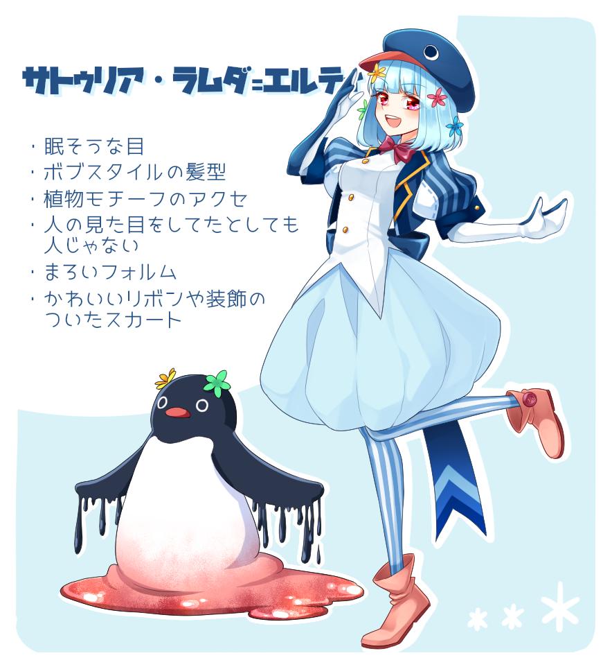 f:id:chiyoyo2000:20181014014820p:plain
