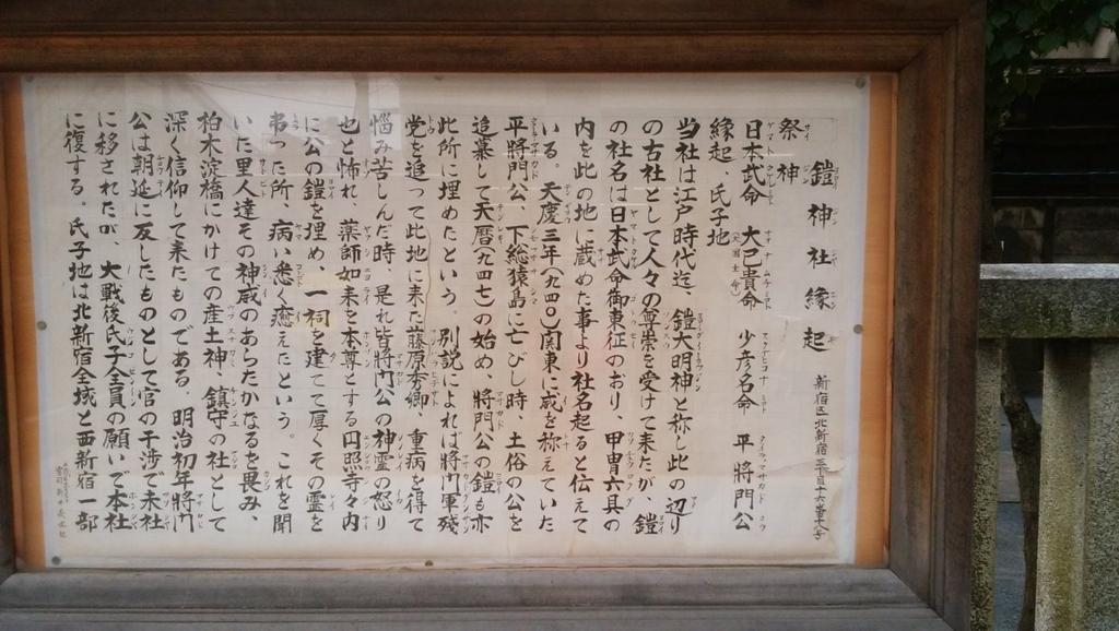 f:id:chizuchizu666:20160912115328j:plain