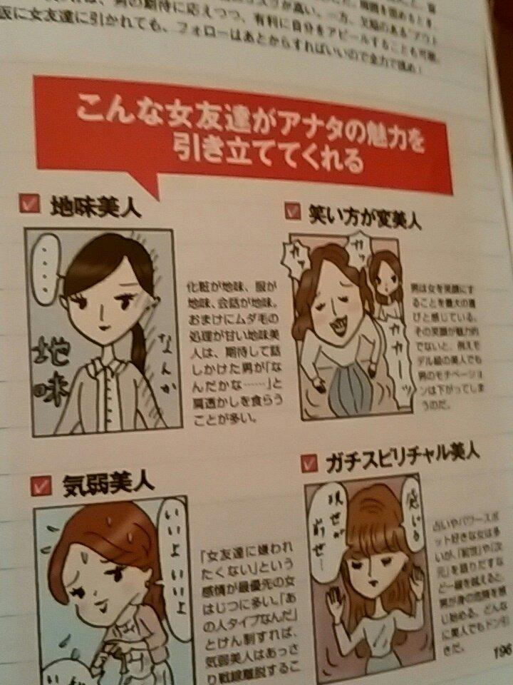 f:id:chizuchizu666:20161013214802j:plain