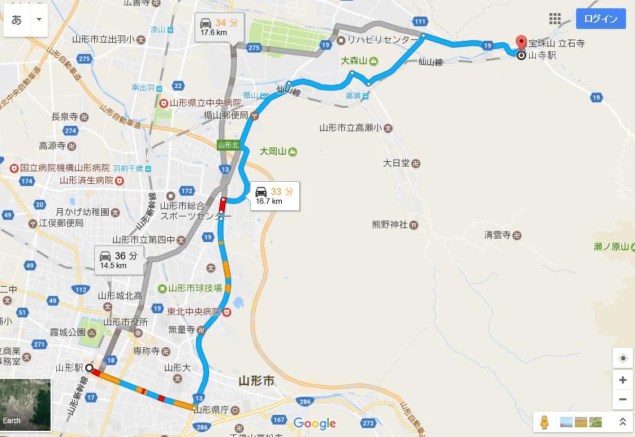 f:id:chizuchizuko:20170121174705j:plain