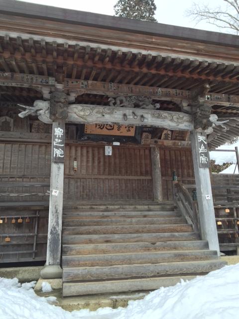 f:id:chizuchizuko:20170121181501j:plain