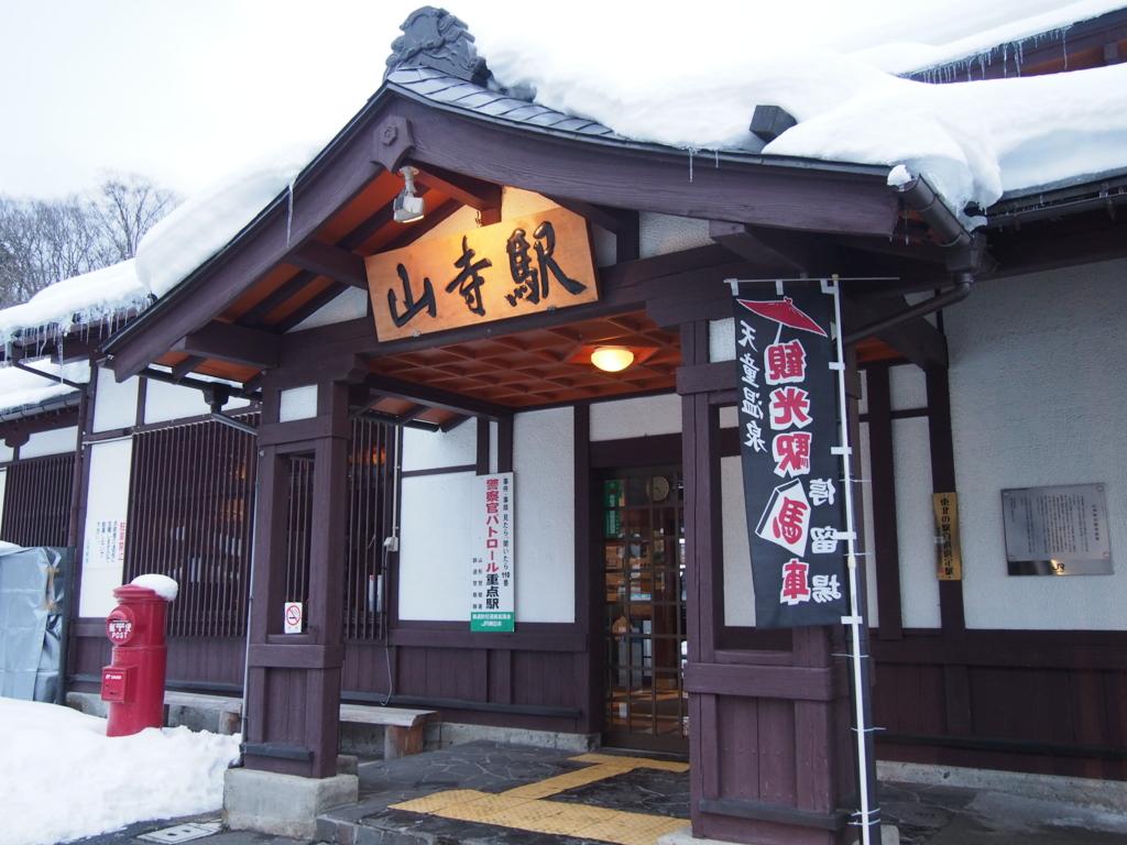 f:id:chizuchizuko:20170121182635j:plain