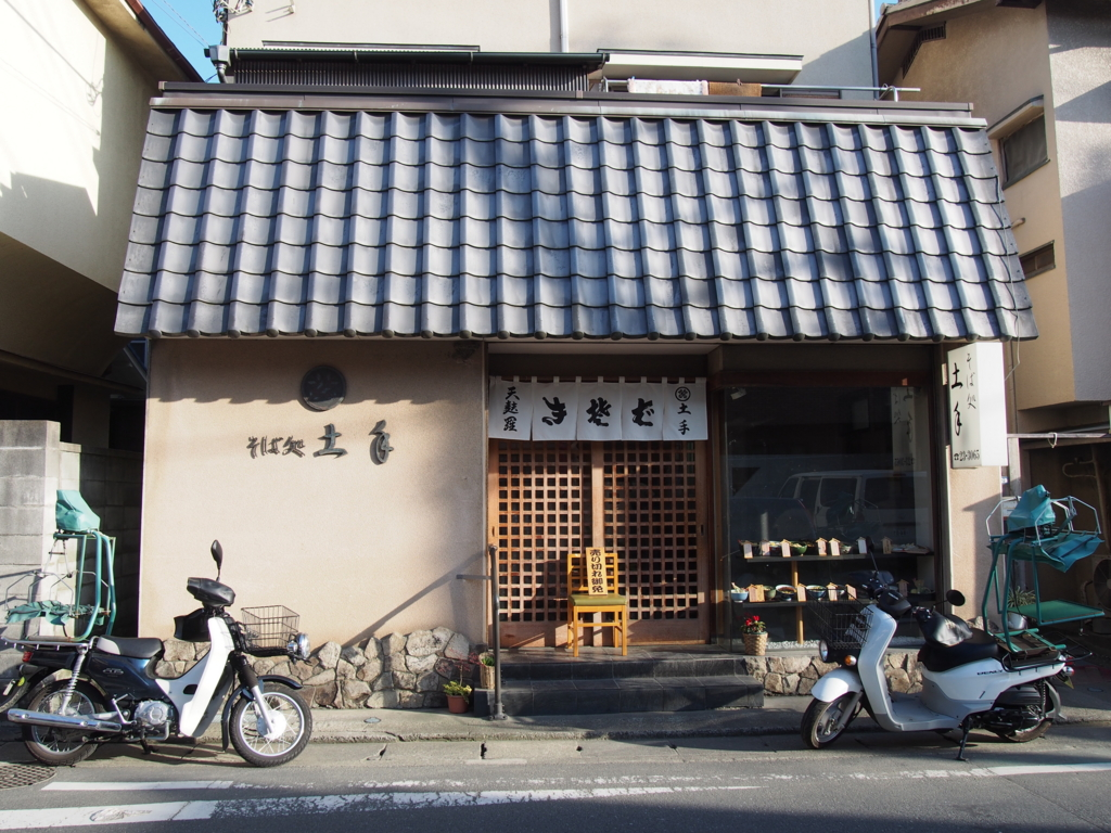 f:id:chizuchizuko:20170131220835j:plain