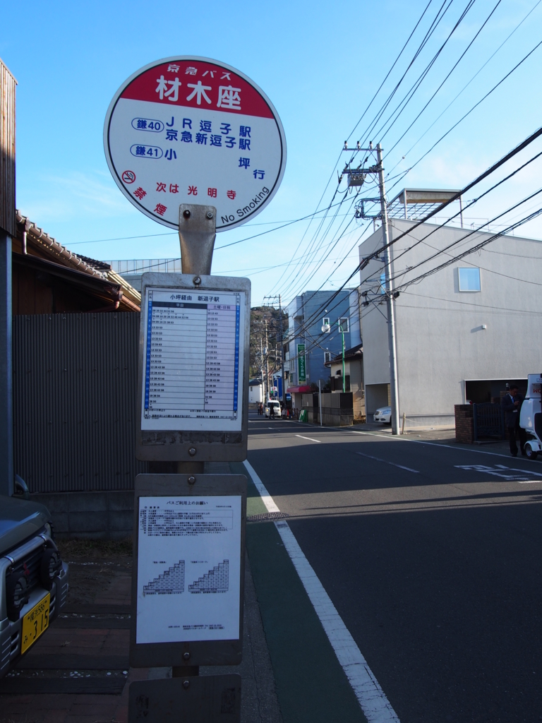 f:id:chizuchizuko:20170131220916j:plain