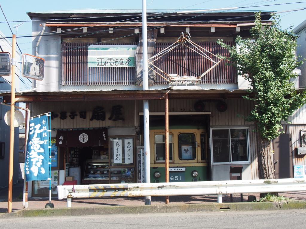 f:id:chizuchizuko:20170131222443j:plain