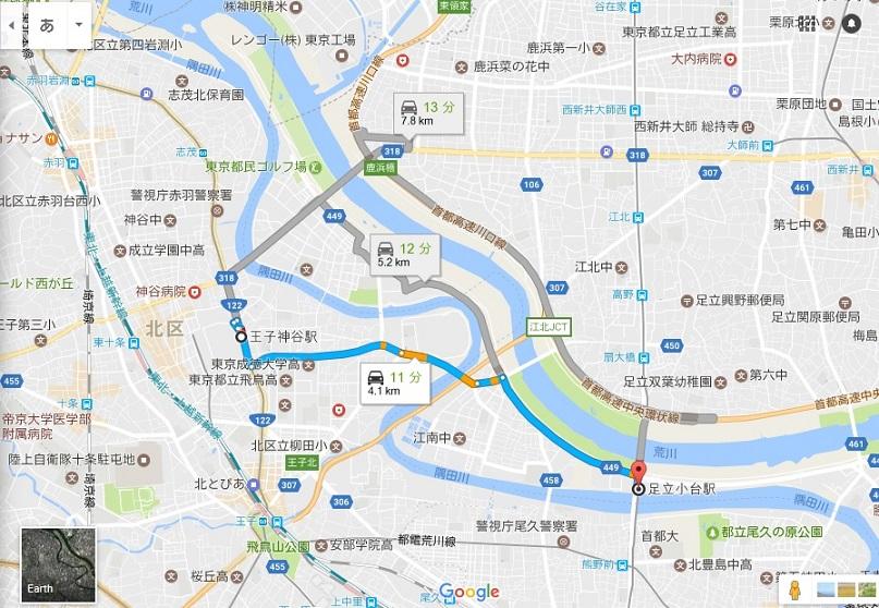 f:id:chizuchizuko:20170205231944j:plain