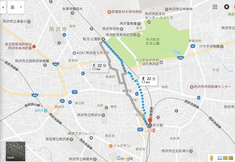 f:id:chizuchizuko:20170205233251j:plain