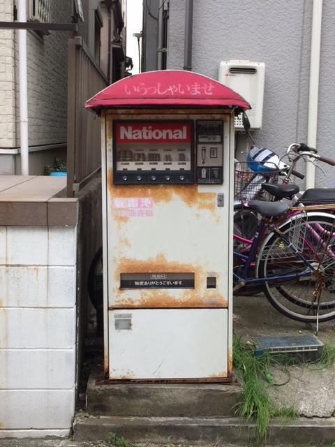 f:id:chizuchizuko:20170212230202j:plain