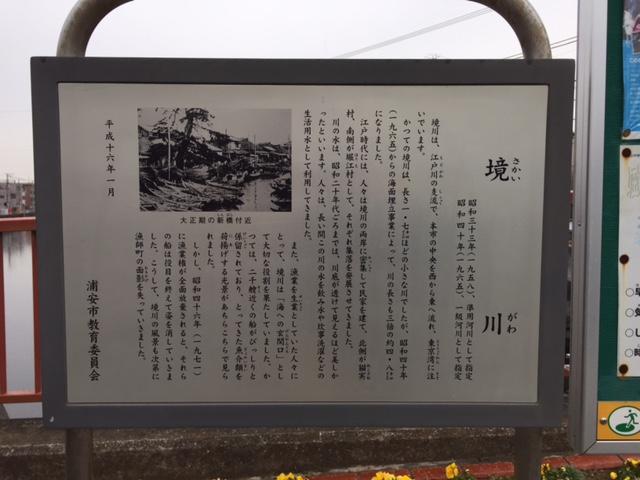 f:id:chizuchizuko:20170212234732j:plain