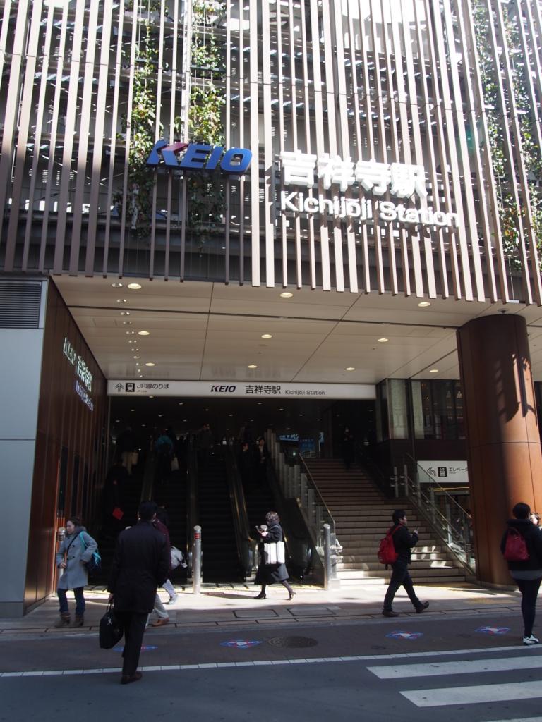 f:id:chizuchizuko:20170226191751j:plain