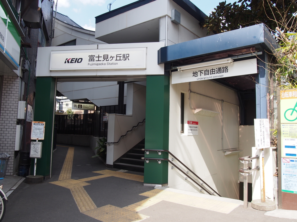 f:id:chizuchizuko:20170226200615j:plain