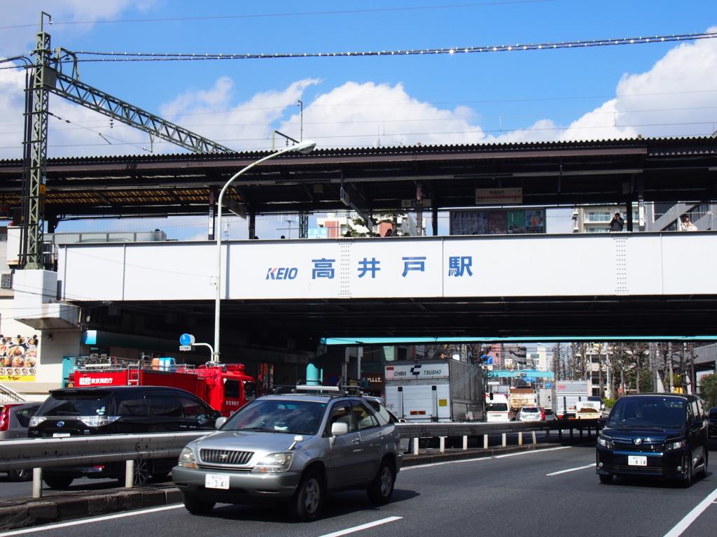 f:id:chizuchizuko:20170226201324j:plain