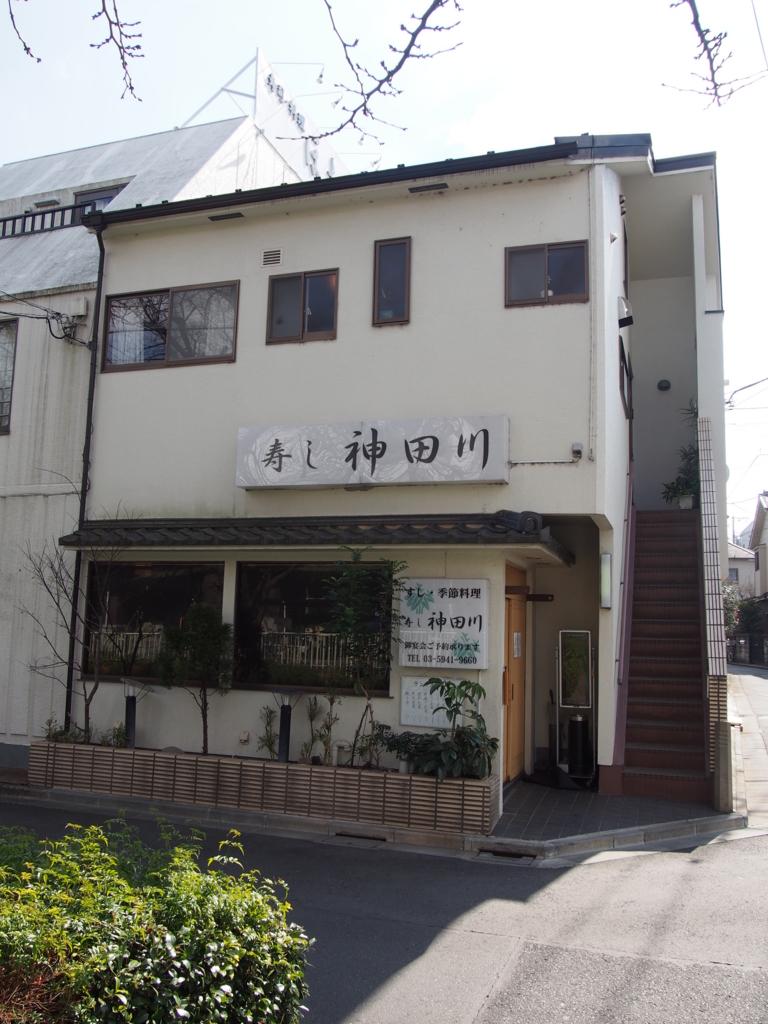 f:id:chizuchizuko:20170226201526j:plain