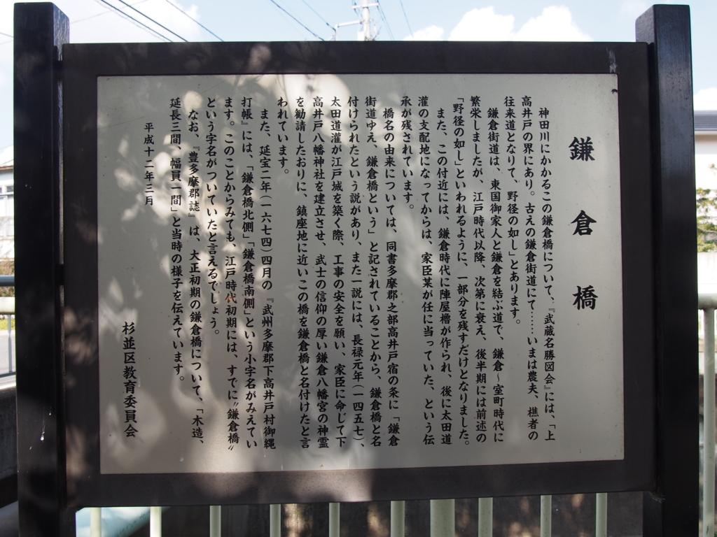 f:id:chizuchizuko:20170226202318j:plain