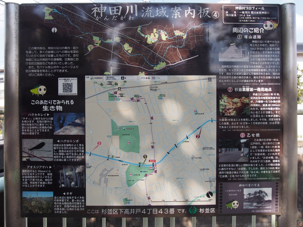 f:id:chizuchizuko:20170226202404j:plain
