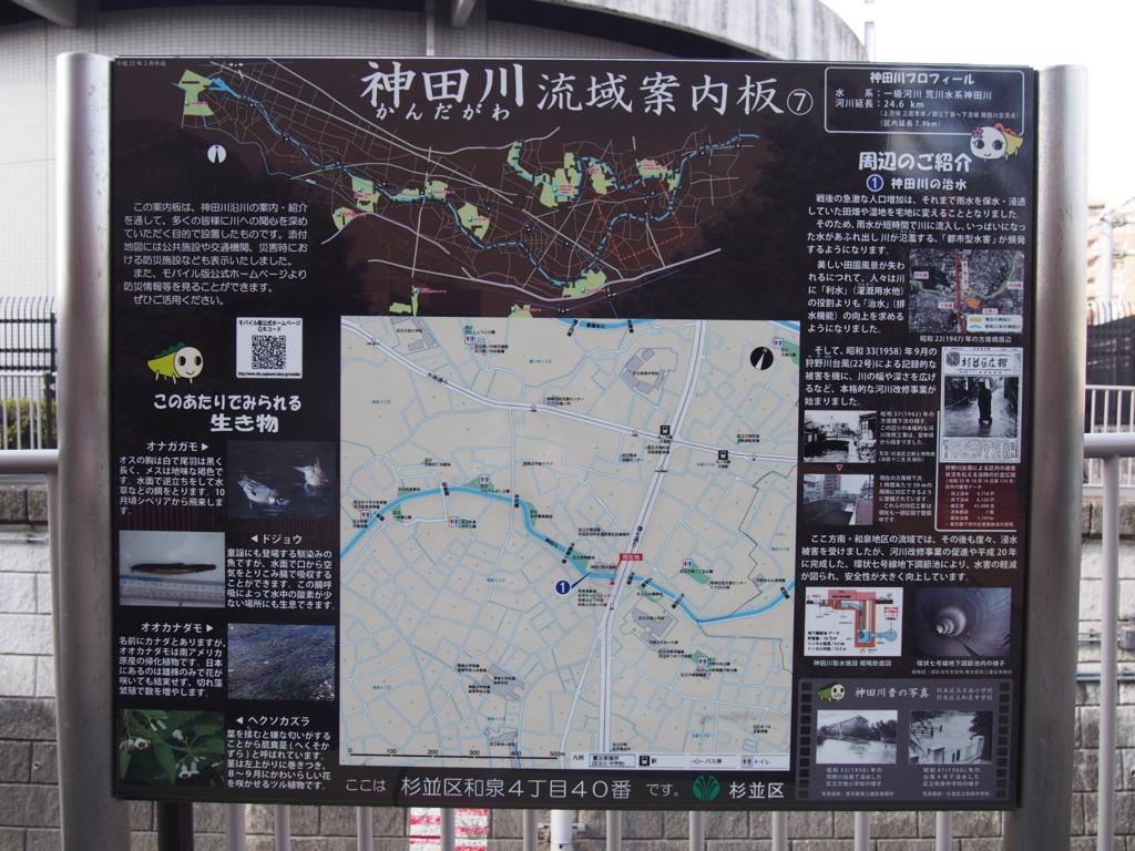 f:id:chizuchizuko:20170226204130j:plain
