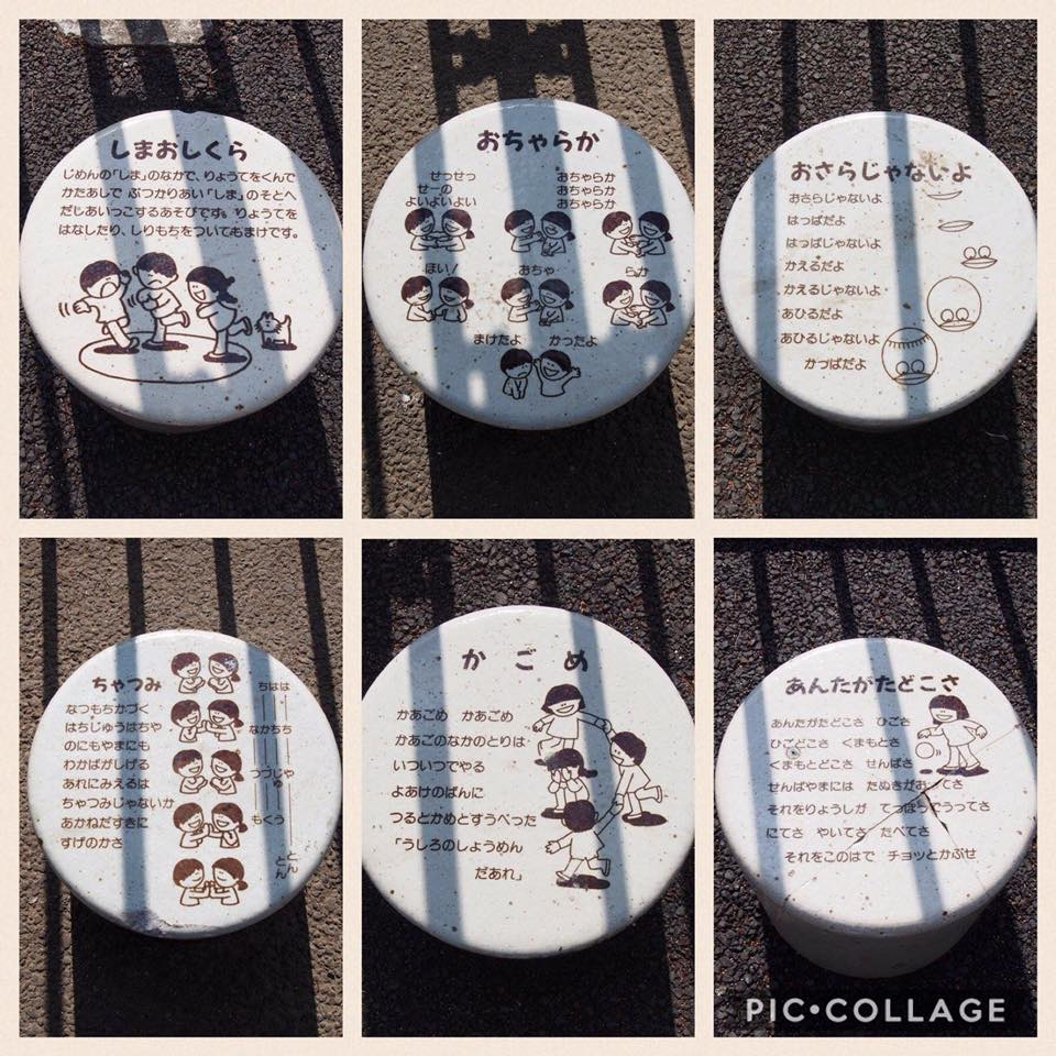 f:id:chizuchizuko:20170226224405j:plain
