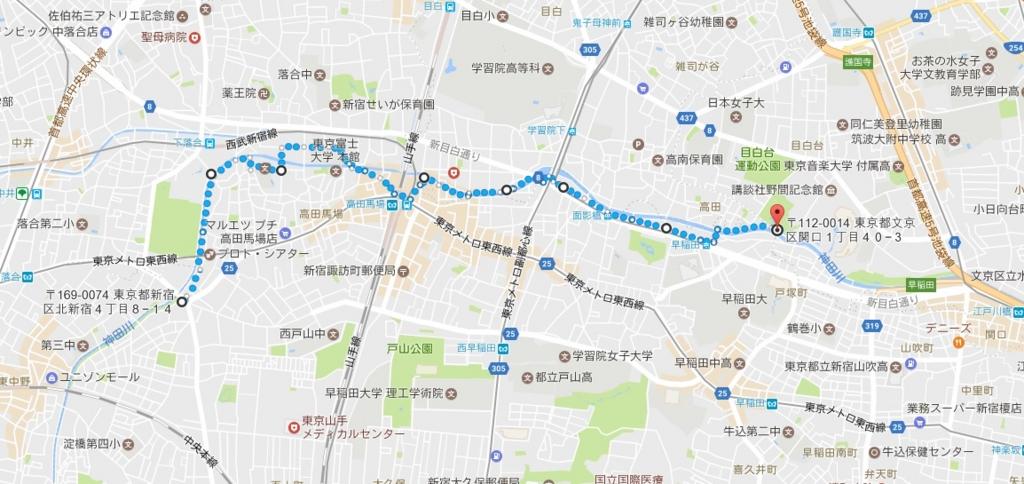 f:id:chizuchizuko:20170307110216j:plain