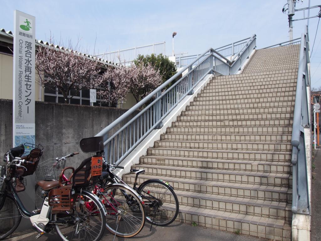 f:id:chizuchizuko:20170307204711j:plain