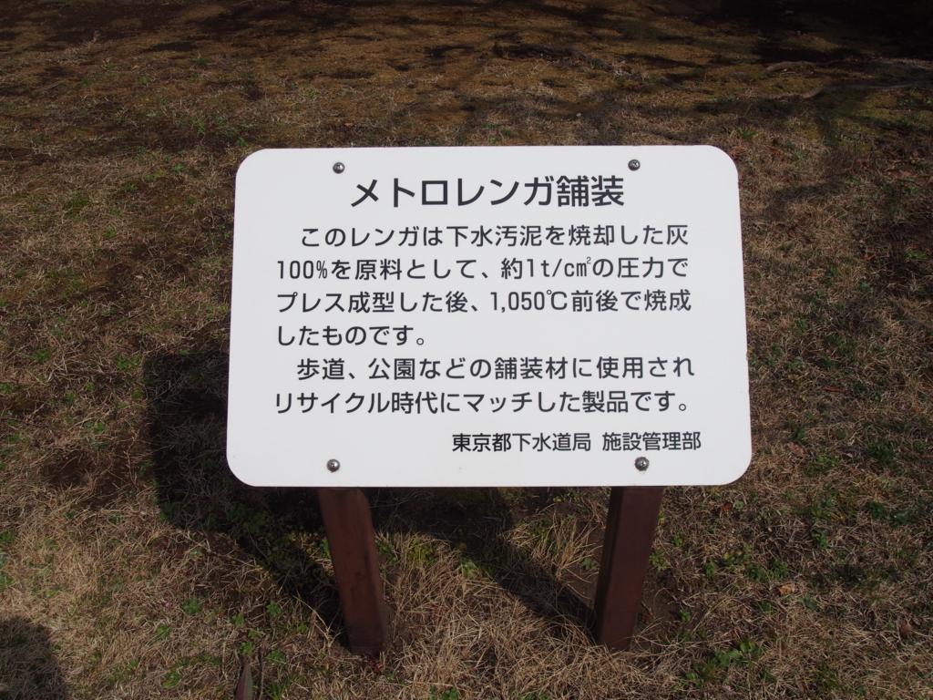 f:id:chizuchizuko:20170307205207j:plain